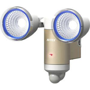 ライテックス 3W×2灯LEDソーラーセンサーライト CSC60 CSC60
