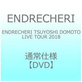 ソニーミュージックマーケティング ENDRECHERI/ ENDRECHERI TSUYOSHI DOMOTO LIVE TOUR 2018 通常仕様
