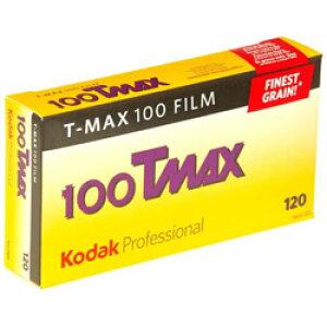 Kodak(コダック) 【ブローニー】プロフェッショナル T-MAX100 120(5本パック) TMX1001205P