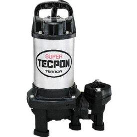 寺田ポンプ製作所 水中スーパーテクポン 非自動 50Hz CX250T CX250T