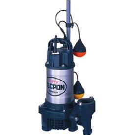 寺田ポンプ製作所 汚水用水中ポンプ 自動 50Hz PGA250 PGA250