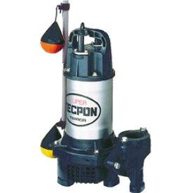 寺田ポンプ製作所 汚水用水中ポンプ 自動 60Hz PGA400 PGA400