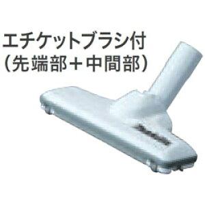マキタ フロアじゅうたんノズルDX A-59950 A59950