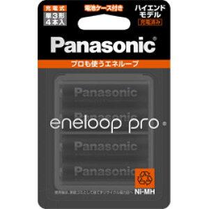 Panasonic(パナソニック) BK-3HCD/4C 単3形 充電池 eneloop pro(エネループプロ)ハイエンドモデル [4本] BK3HCD4C