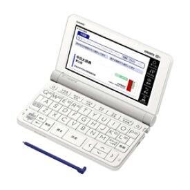 CASIO(カシオ) 中国語モデル(79コンテンツ収録) EX−word ホワイト XD-SX7300WE XDSX7300WE