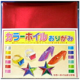 SFJ カラーホイル折紙 24枚 5002018