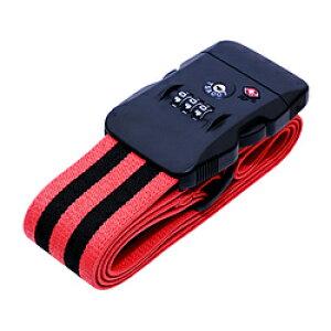 ミヨシ TSAロック付スーツケースベルト ダイヤルロック式 MBZ-SBL02/BR MBZSBL02BR