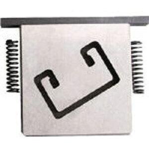 小山刃物製作所 モクバ印 レースウエイカッターD用 可動刃 D91−1 D911