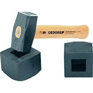 ゲドレー社 GEDORE  石頭ハンマー用ソフトキャップ 1250g用 8642180