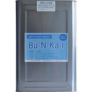 ヤナギ研究所 ヤナギ研究所 鉱物油用中性洗剤 Bu・N・Ka・I 18L缶 BU10K