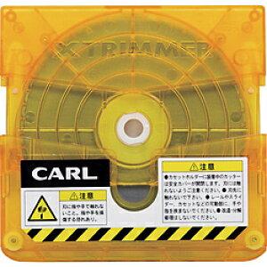 カール事務器 カール 裁断機 トリマー替刃 ミシン目 TRC610