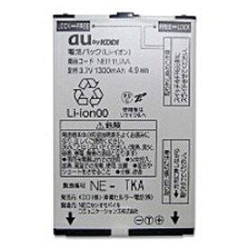 au 【au純正】 電池パック NEI11UAA NEI11UAA