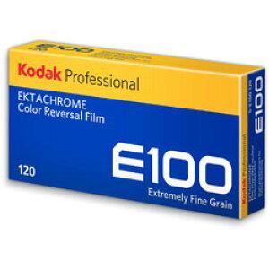 Kodak(コダック) 【ブローニー】 エクタクローム フィルム E100 120(5本パック) E1001205P