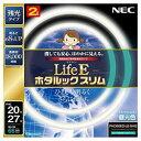 NEC(エヌイーシー) 丸形スリム蛍光灯 「LifeEホタルックスリム」(20形+27形 2本入・昼光色) FHC66ED-LE-SHG FHC66EDLESHG