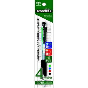 リポーター4 透明パック [黒/赤/青/緑] 0.7mm 透明 FCB-132