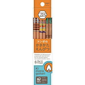 トンボ鉛筆 かきかた鉛筆F木物語03オレンジ2B KB-KF03-2B KBKF032B