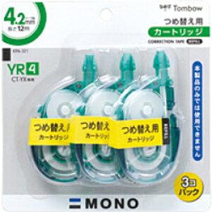 トンボ鉛筆 修正テープモノYR43Pパック KPA-321 KPA321