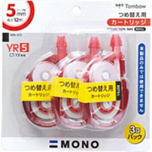 トンボ鉛筆 修正テープモノYR53Pパック KPA-322 KPA322