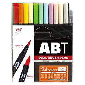 トンボ鉛筆 水性マーカーABT24色ベーシック AB-T24CBA ABT24CBA