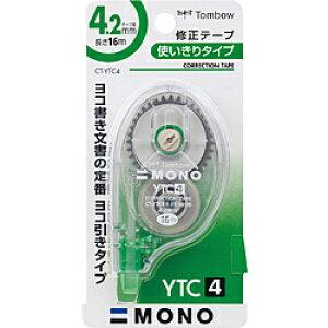 トンボ鉛筆 修正テープヨコ引きモノYTC4 CT-YTC4 CTYTC4