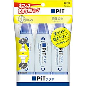 トンボ鉛筆 液体のりアクアピット3Pパック HCA-311 HCA311