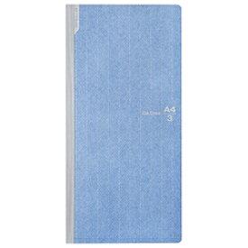 PLUS カ.クリエNS横罫ブルー NO-683DC NO683DC