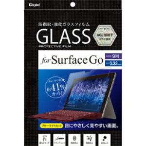 Nakabayashi SurfaceGo用液晶保護ガラスフィルム 光沢ブルーライトカット TBFSFG18GFLKBC TBFSFG18GFLKBC