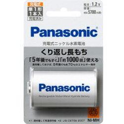 Panasonic(パナソニック)BK-1MGC/1ニッケル水素電池単1形(エネループ・エボルタ共通)BK1MGC1
