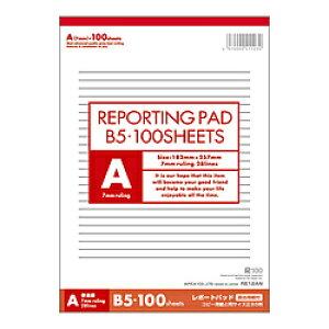アピカ レポート用紙B5A罫100枚 RE12AN RE12AN