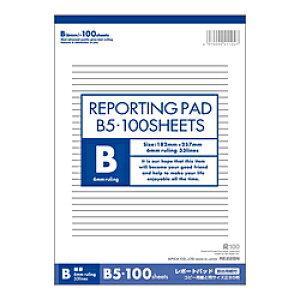 アピカ レポート用紙B5B罫100枚 RE22BN RE22BN