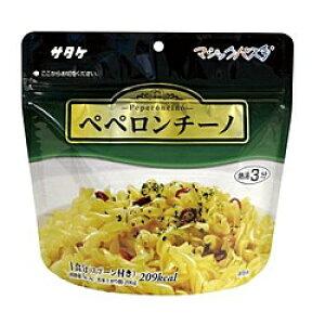 マジックライス 保存食 お湯だけで食べられるマジックパスタ(ペペロンチーノ/1食)186019 マジックパスタ 186019