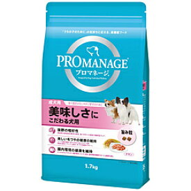 マースジャパンリミテッド プロマネージ 成犬用 美味しさにこだわる犬用 1.7kg