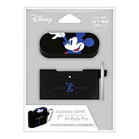 PGA AirPods Pro 充電ケース用シリコンカバー Premium Style ミッキーマウス/ブラック PG-DAPPC01MKY PGDAPPC01MKY