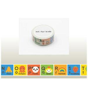 カモ井加工紙 mt for kids マスキングテープ(キッズアルファベットN-Z) MT01KID014 MT01KID014