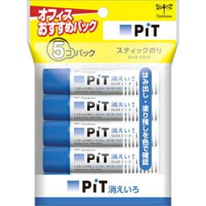 トンボ鉛筆 スティック糊消えいろピットS5Pパック HCA-513 HCA513