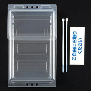 セキセイ CSP-3775 カタログポスト A4 3つ折 長3封筒サイズ CSP3775
