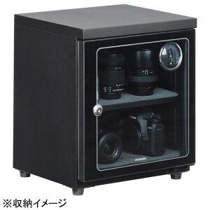 ハクバ写真産業電子防湿保管庫「Eドライボックス」KED-40(KED40)