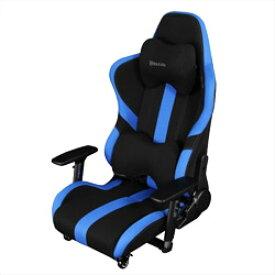 バウヒュッテ Bauhutte ゲーミング座椅子 BC-LOC-950RR-BU ブルー BCLOC950RRBU