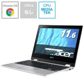 Acer(エイサー) ノートパソコン Chromebook (クロームブック) Spin 311(コンバーチブル型) ピュアシルバー CP311-3H-A14N [11.6型 /MediaTek /eMMC:32GB /メモリ:4GB /2020年9月モデル] CP3113HA14N