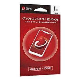 トレンドマイクロ ウイルスバスターモバイル1年版 Liveカード MSMOANJ2XLCUPN3702Z [振込不可]