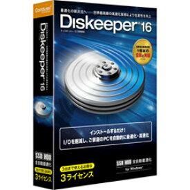 【在庫限り】 エグゼクティブソフトウェア 〔Win/メディアレス〕 Diskeeper 16J(3ライセンス) [Windows用] [振込不可]