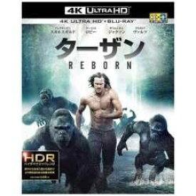 ワーナーホームビデオ ターザン:REBORN 4K ULTRA HD&3D&2Dブルーレイセット 【ウルトラHD ブルーレイソフト】