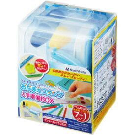 シヤチハタ おなまえスタンプ 入学準備BOX(M/O) GAS-B/MO GASBMO