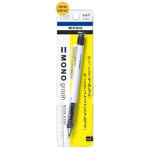 トンボ鉛筆 [シャープペン] モノ消しゴム搭載シャープペンシル モノグラフ ホワイト (芯径:0.5mm) DPA-134A DPA134A