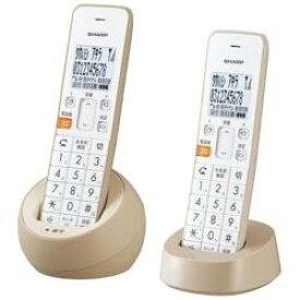 SHARP(シャープ) 【子機2台】デジタルコードレス留守番電話機 JD-S08CW-C (ベージュ系) JDS08CW