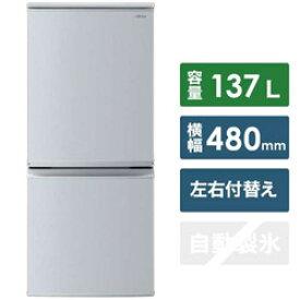 【基本設置料金セット】 SHARP(シャープ) SJ-D14F-S 冷蔵庫 ボトムフリーザー冷蔵庫 シルバー系 [2ドア /右開き/左開き付け替えタイプ /137L] SJD14F 【お届け日時指定不可】