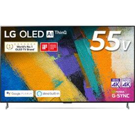LG(エルジー) 有機ELテレビ ブラック OLED55GXPJA [55V型 /4K対応 /BS・CS 4Kチューナー内蔵 /YouTube対応] OLED55GXPJA 【お届け日時指定不可】
