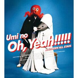 ビクターエンタテインメント サザンオールスターズ / 海のOh, Yeah!! 完全生産限定盤 CD [振込不可] [代引不可]