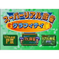 【特典対象】【04/23発売予定】シティコネクションスーパーリアル麻雀LOVE2〜7!通常版【Switchゲームソフト】