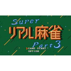 シティコネクションスーパーリアル麻雀LOVE2〜7!通常版【Switchゲームソフト】